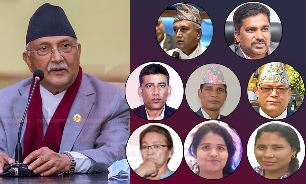 8 new ministers appointed by Prime Minister Oli