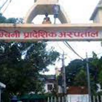 COVID hospital getting vacant in Lumbini Province with decrease in number of Infected
