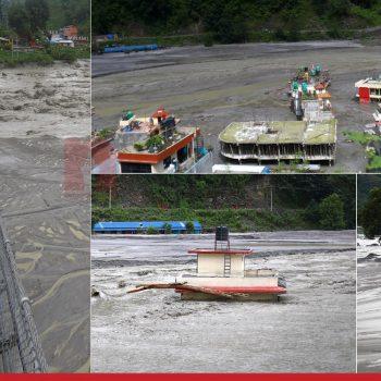 The Catastrophe of Water: Submerged Melamchi