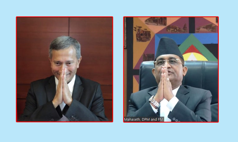 Virtual Dialogue between Foreign Ministers of Nepal and Singapore: Singapore to provide additional health assistance