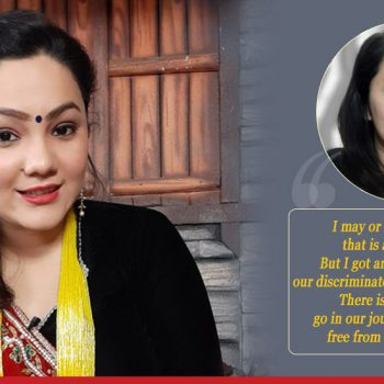 'Can discrimination be excused, just because she was a woman and a senior citizen?' – Rupa Sunar