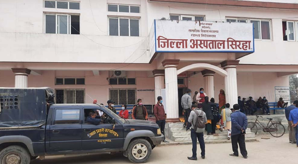 Four children suspected dead of a new variant of COVID-19 in Siraha