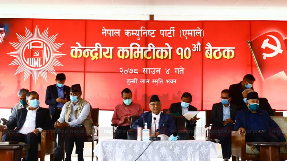 22 UML leaders including Nepal to face action for anti-party activities