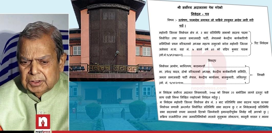 Mahantha Thakur moves SC against Election Commission's decision