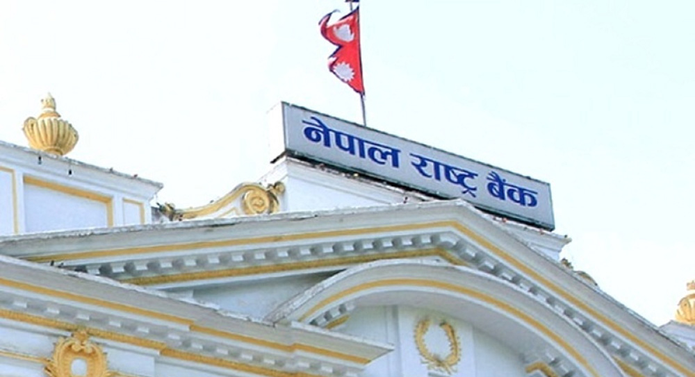 National Payment Switch to be built within next fiscal year, Nepal's own payment card being constructed