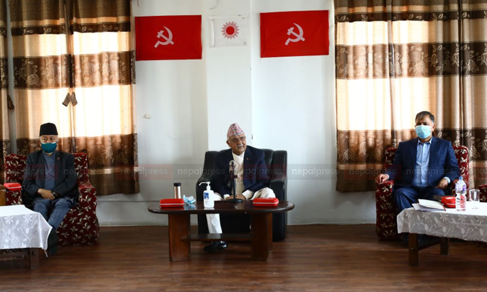Now, our priority will be organization and struggle, says UML Chair Oli