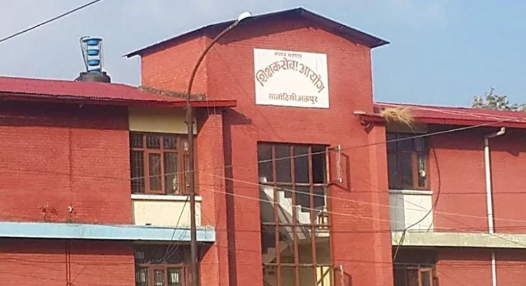 Teachers Service Commission sans office bearers for past 10 months