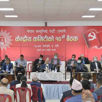 UML CC meet entrusts Chair Oli with responsibility of making last-ditch effort for party unity
