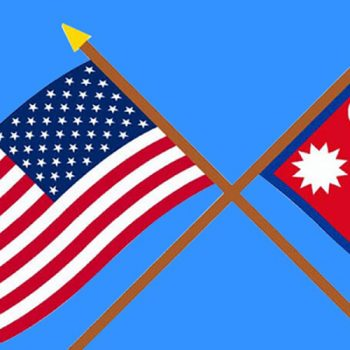 US concludes Nepal as a 'challenging country' for foreign investment