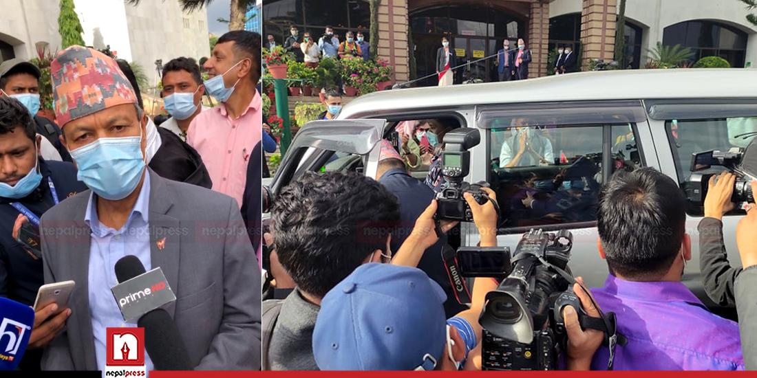 MP Bhim Rawal resigns from Parliament
