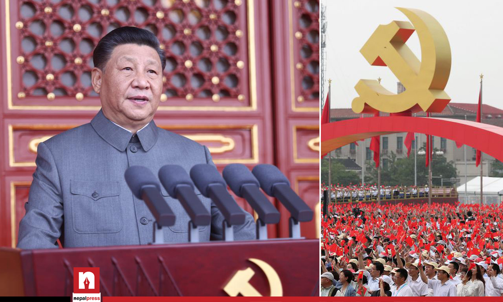 Address by President Xi Jinping: 1.4 Billion Chinese people to form a human wall against the siege of China