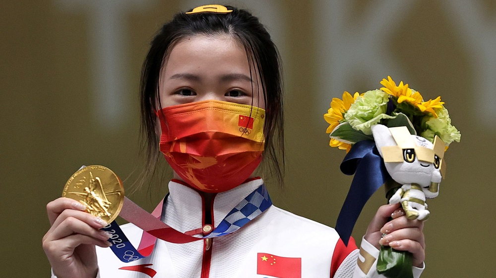 China Wins The First Gold Medal Of The Tokyo Olympics