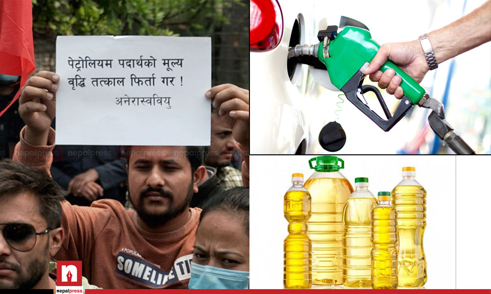Protest against one rupee price increment in petrol, silence over hundred rupee increase in edible oil