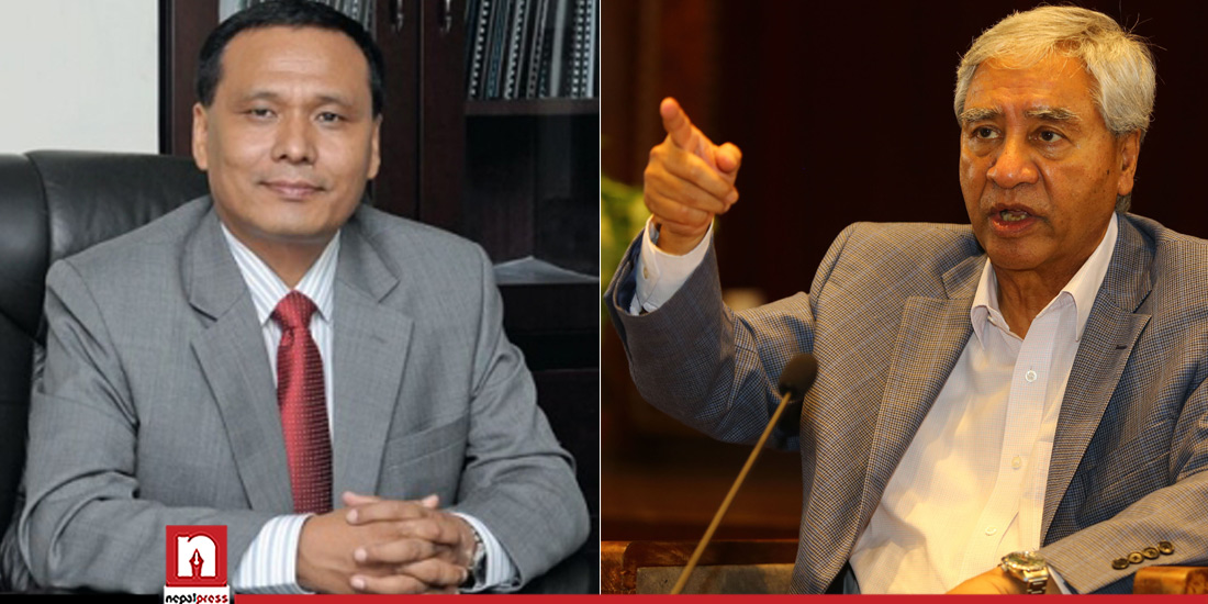 Initiate process to appoint Ghising as NEA MD: PM tells Energy Minister