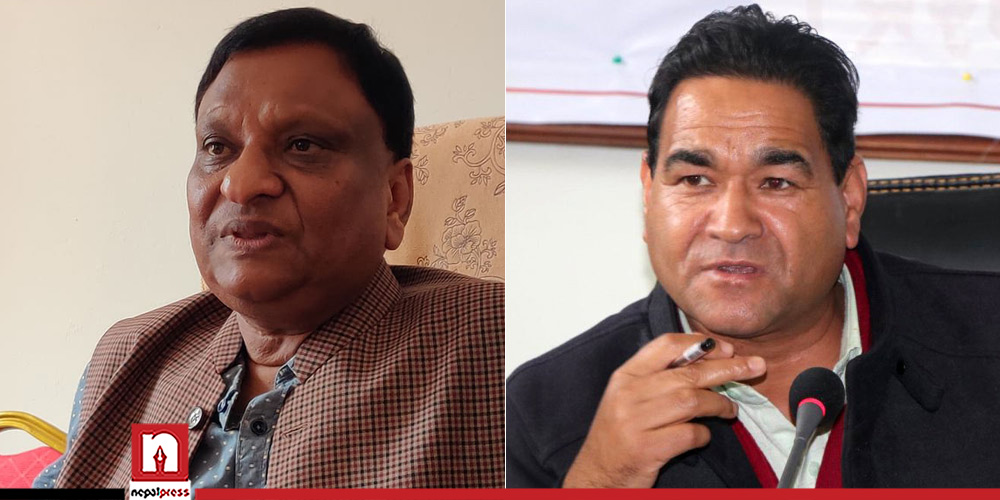 Maoist Centre, NC to lead government on rotation basis in Lumbini Province