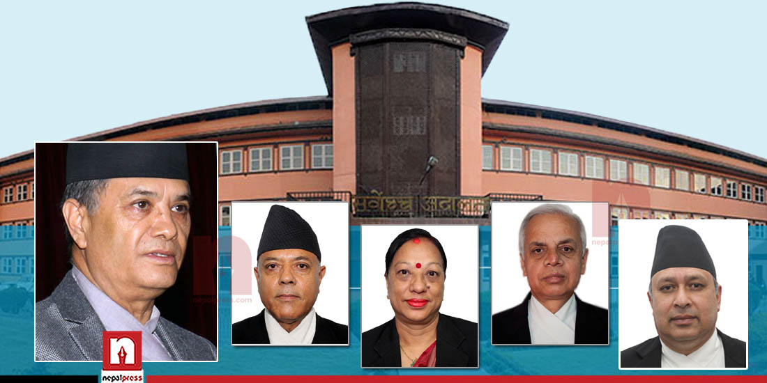 Chief Justice Rana decides not to sit on constitutional bench