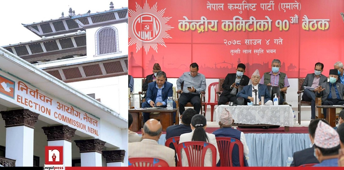 UML updates Central Committee, submits details of 260 members to EC