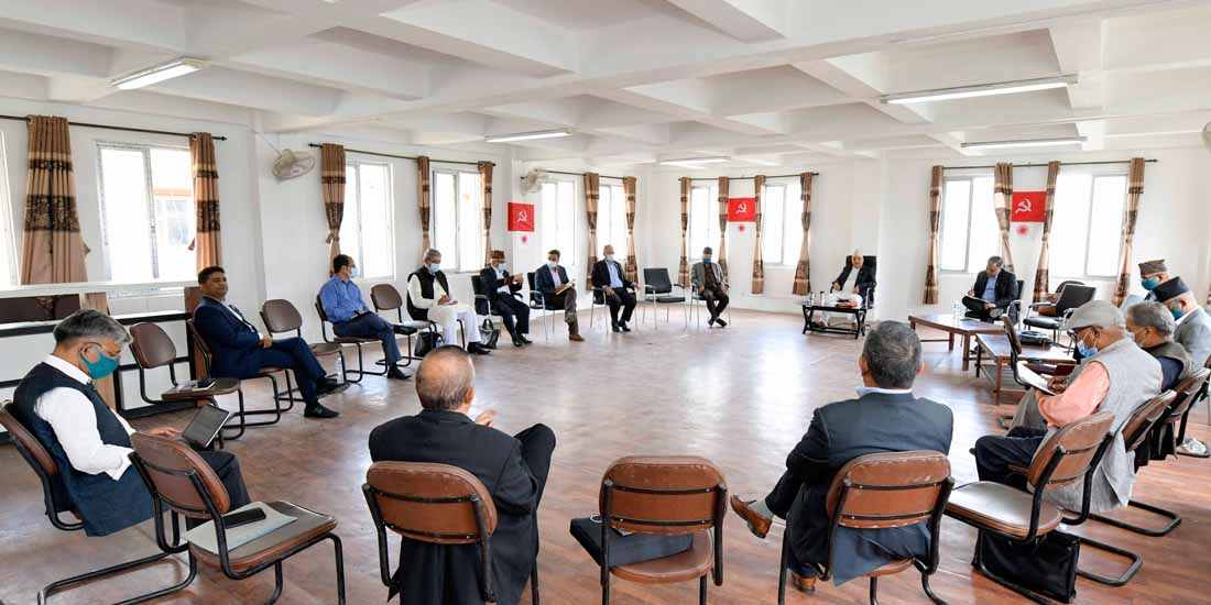UML calls SC meeting for tomorrow to discuss implementation of 10-point pact