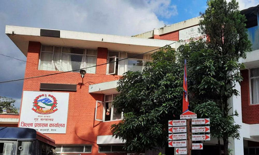 Kathmandu DAO urges people to celebrate upcoming festivals following COVID protocol