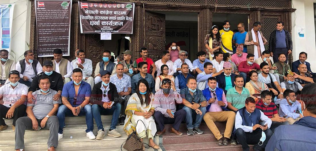 Nepali Congress youth leaders warn of agitation