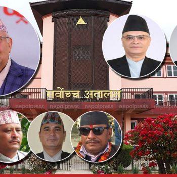 SC upholds UML's action against 4 Lumbini lawmakers