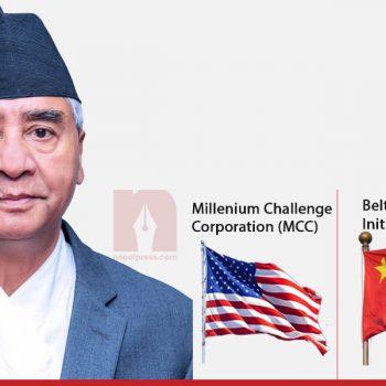 MCC vs BRI: Deuba's challenge to keep China & US in balance