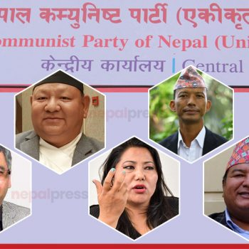 CPN (US) finalises names of ministers, Madhav Nepal submits list to PM Deuba