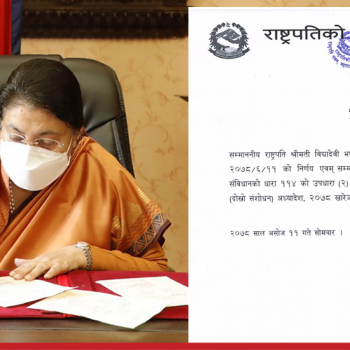 President Bhandari scraps ordinance to amend Political Parties Act