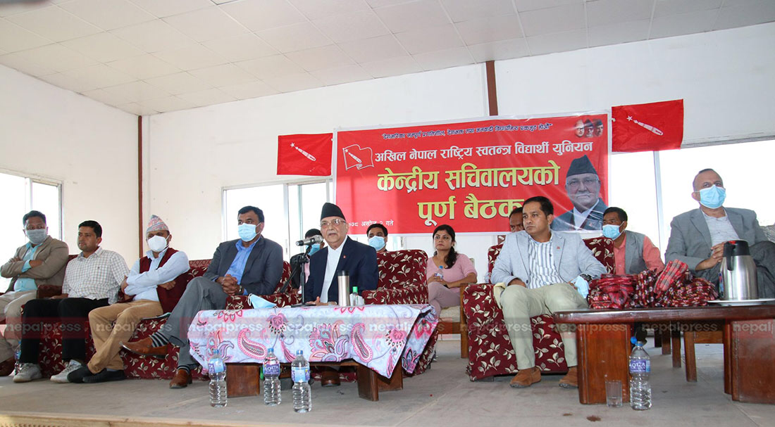 ANNFSU to hold general convention on April 7 to 9