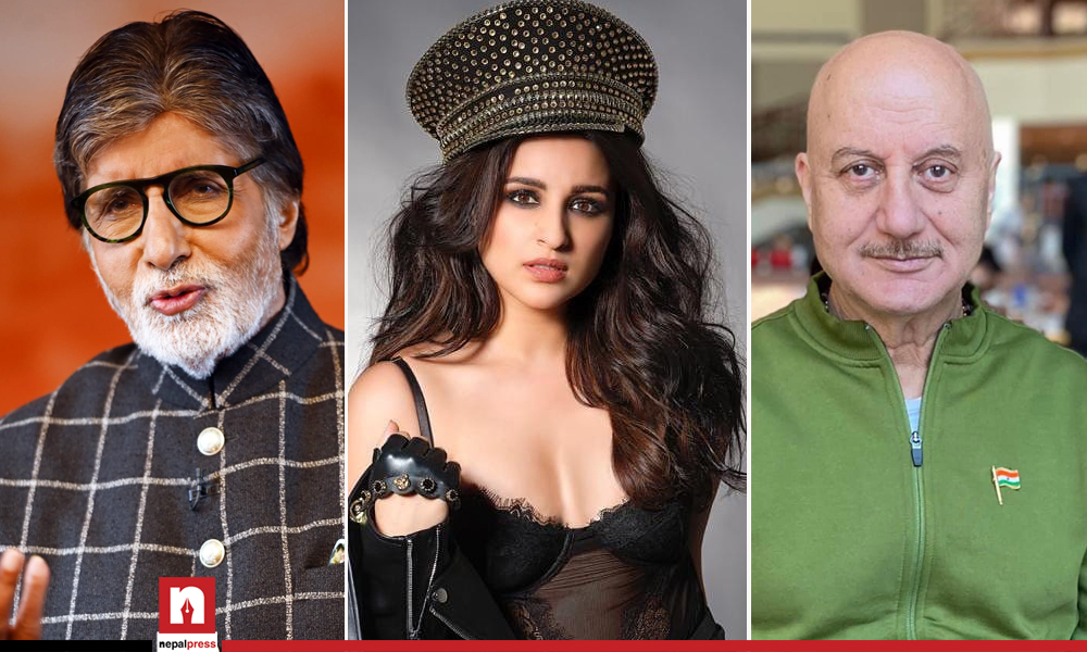 Amitabh Bachchan among other Bollywood actors to come to Nepal for film shooting