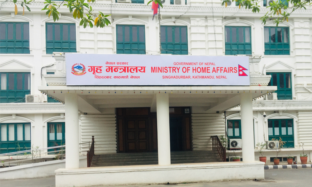Home Ministry transfers CDOs of 7 districts (With list)