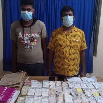 2 hundi operators nabbed with Rs 3.8 million made public