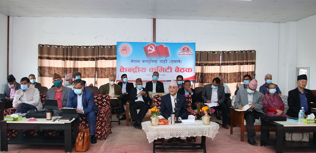 UML forms 10 groups to discuss proposals for statute convention