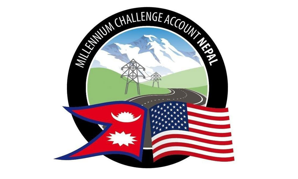 Nepal writes letter to the US to clarify some provisions of MCC agreement