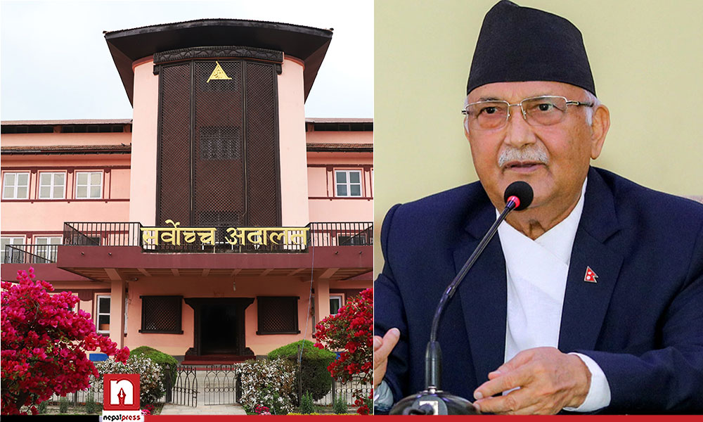 UML Chair Oli moves SC demanding revocation of CPN (US)'s party registration process