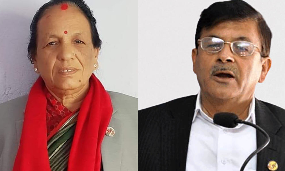 SC allows UML lawmakers Pandey, Bhatta to join CPN (Unified Socialist)