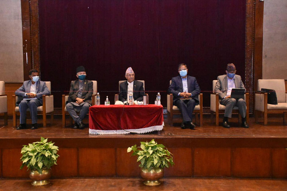 UML lawmakers suggest party to clear its position on MCC