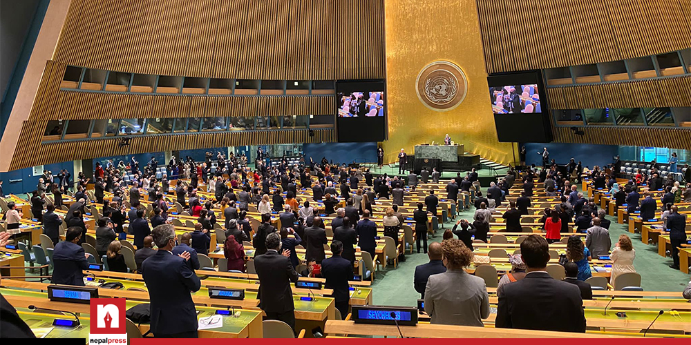 76th UN General Assembly begins today but Nepal yet to finalise team of delegates