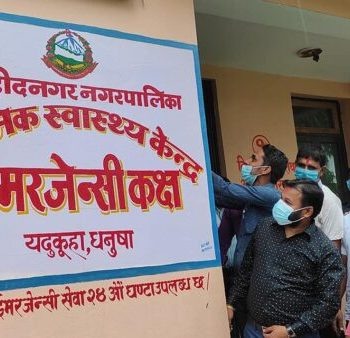 Covid-19 vaccines confiscated from medical store in Dhanusha