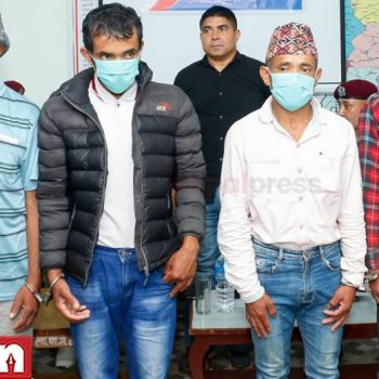 Four more arrested in connection to Sankhuwasabha mass murder