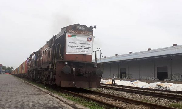 Indian private company's train arrives in Nepal for first time with containers
