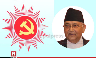 UML to hold convention in all wards across the nation on October 23