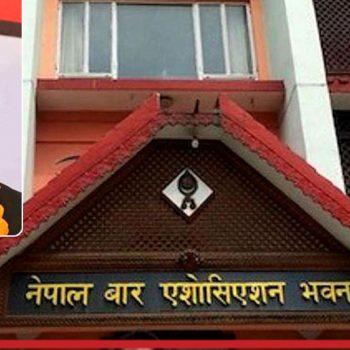 Bar Association demands resignation of Chief Justice