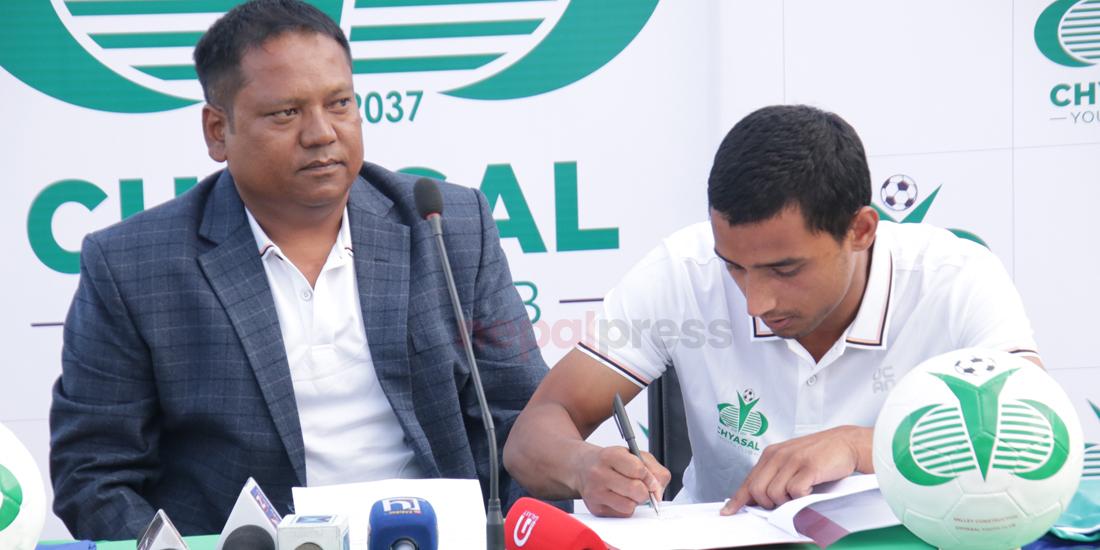 Bikash Meraglia to play 'A' Division League from Chyasal Youth Club