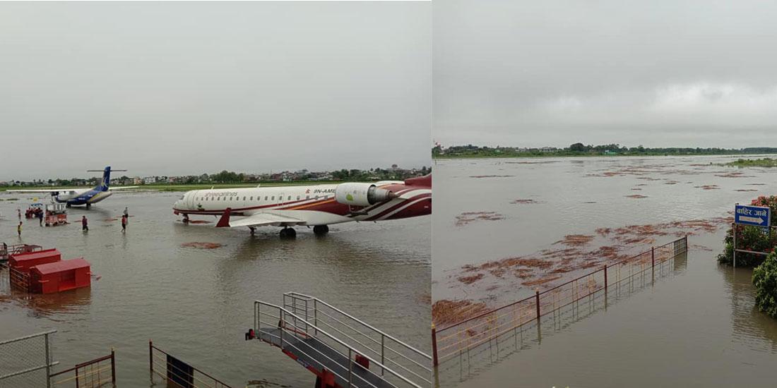 Torrential rainfall inundates Biratnagar Airport