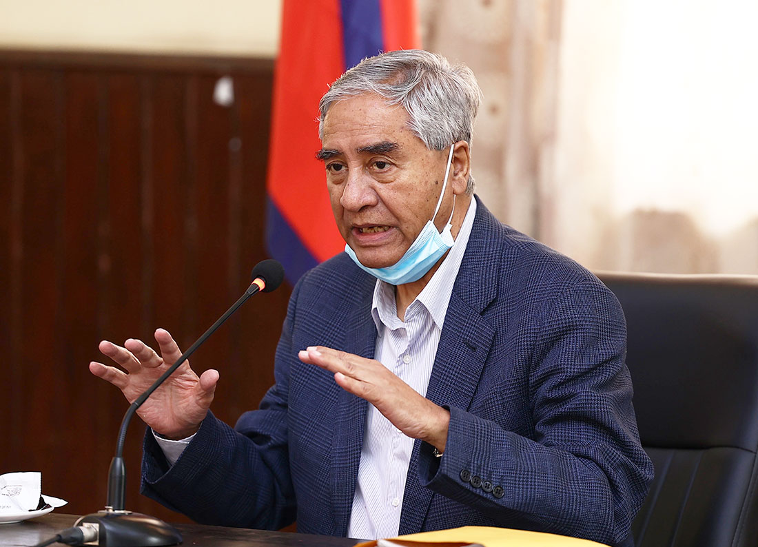PM Deuba to keep Ministry of Industry with himself for now