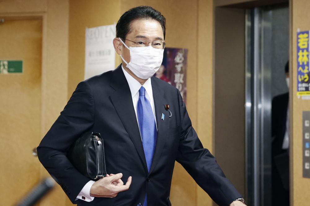 Japan's Parliament set to formally choose Kishida as new PM