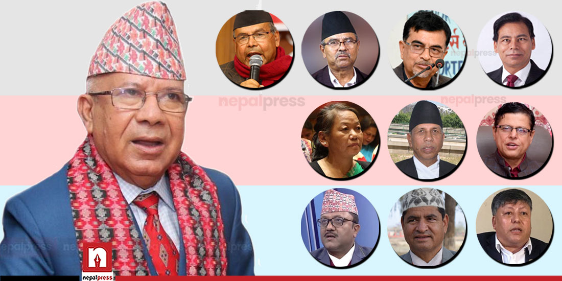 CPN (US) forms 11-member Secretariat under headship of party Chair Nepal