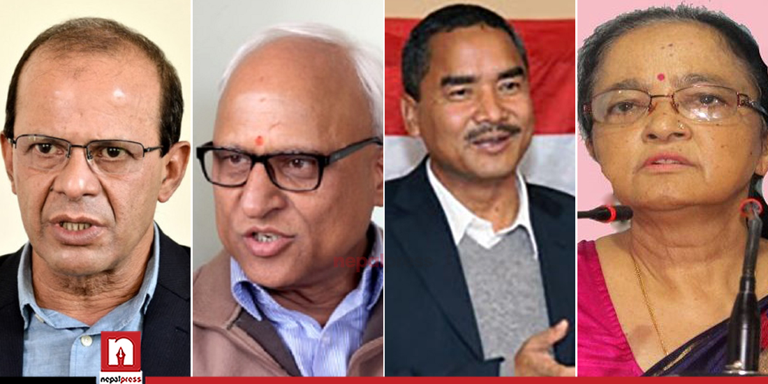NC finalises names of 4 new ministers to represent party in government