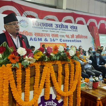 No truth on power sharing with judiciary, says CPN (MC) Chairman Dahal